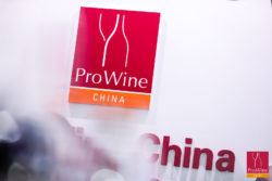 Logo ProWine China